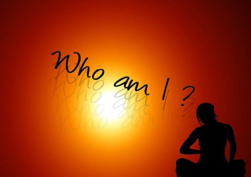 わたしは誰と自分に問いかける