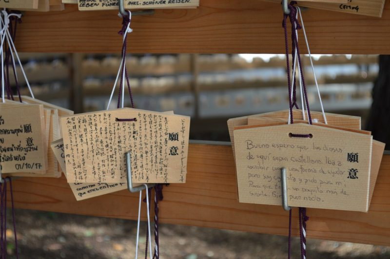 日本の願いごとカード