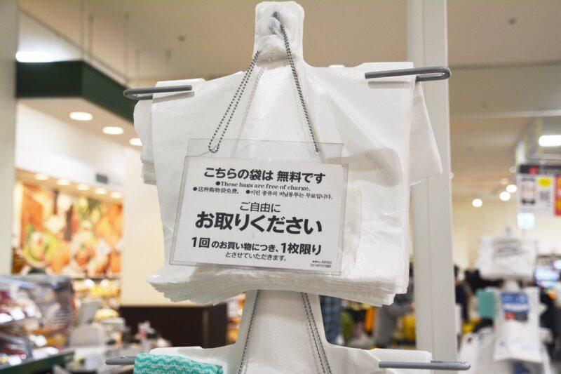 スーパーマーケットでのお客様へのご案内ビラ