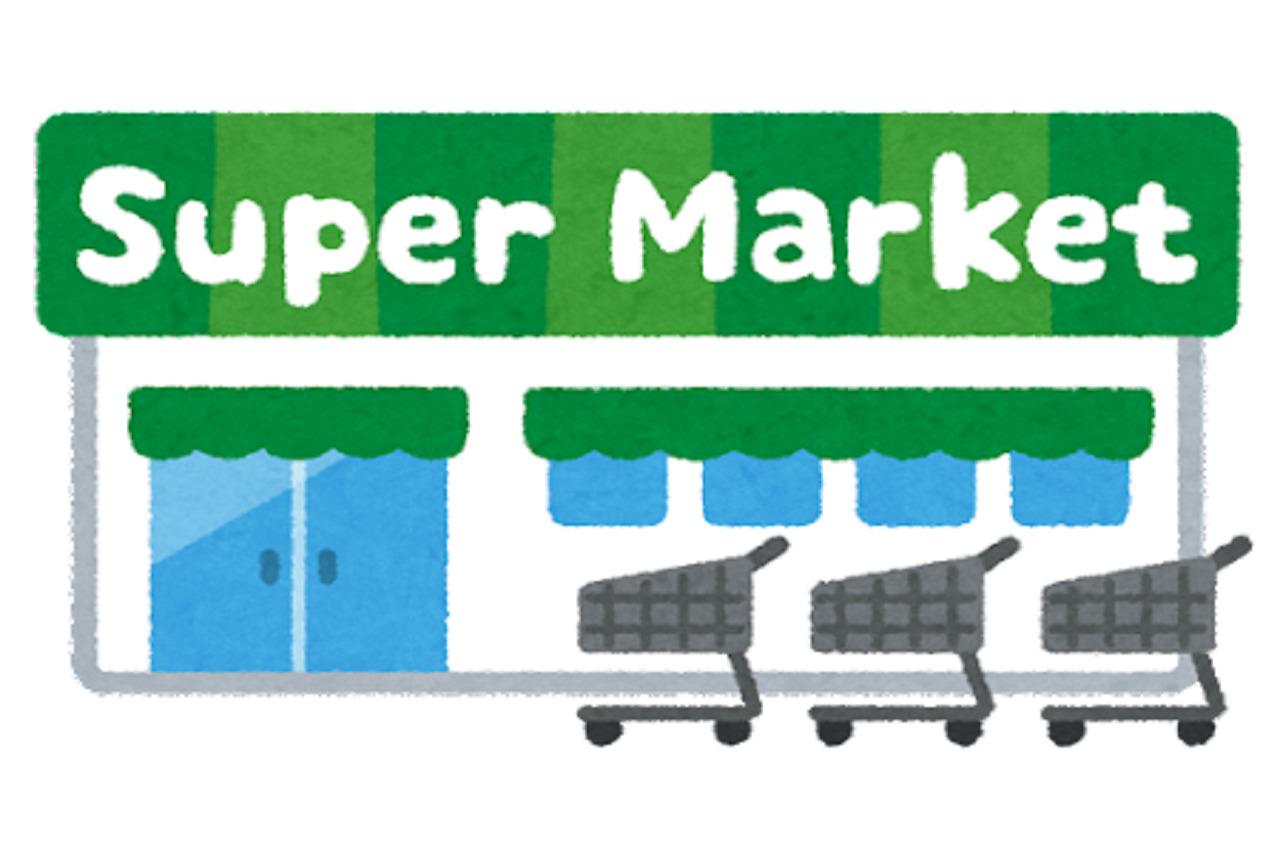 バイトをしようと検討しているスーパーマーケット